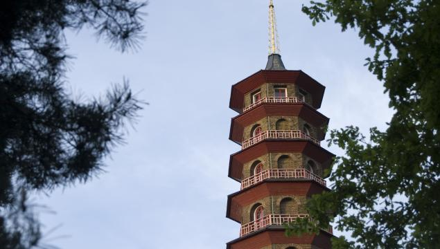 The Pagoda at Kew
