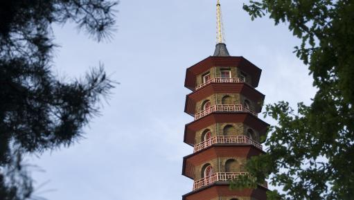 The Pagoda at Kew