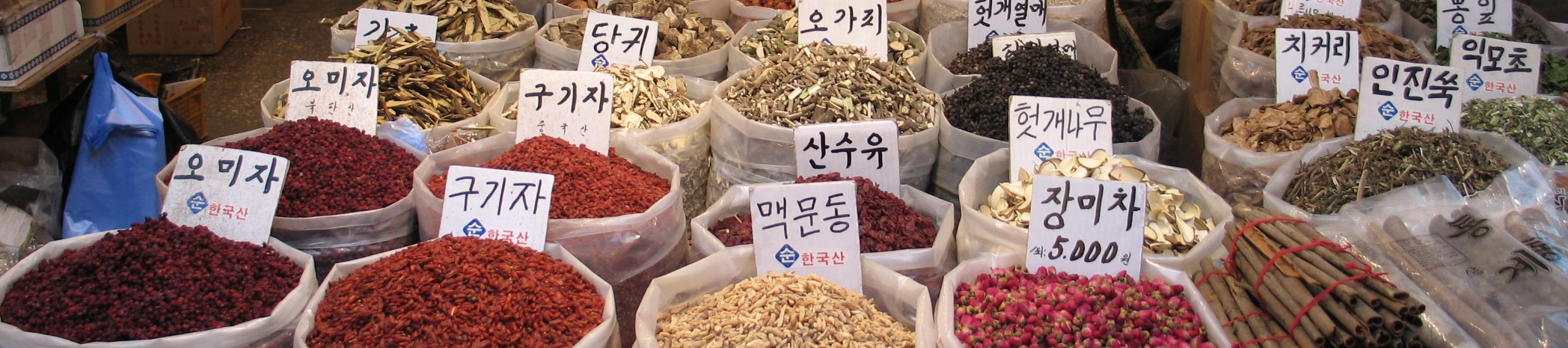 Herbal medicines on sale in South Korea