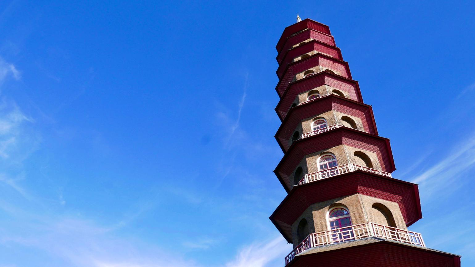 The Great Pagoda soaring against a clear sky