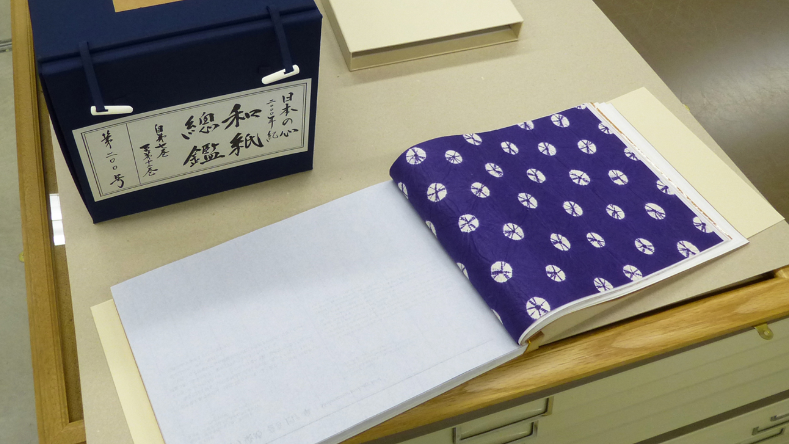 A unique collection of fine Japanese papers, produced for the Millennium, in 12 volumes.  Washi: the soul of Japan, fine Japanese paper in the second millennium
