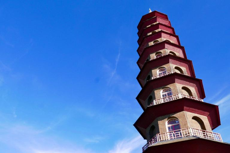 The Great Pagoda at Kew Gardens