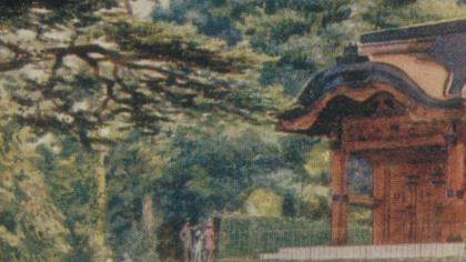 'Love from Kew' postcard of the Japanese Gateway at Kew