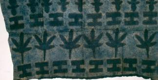 Bark cloth stamped with letters