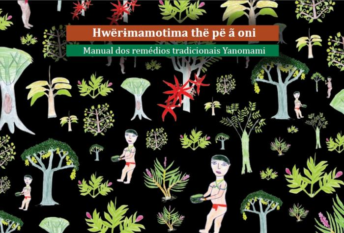 Cover of the book, using illustrations of medicinal plants drawn by the Yanomami researchers