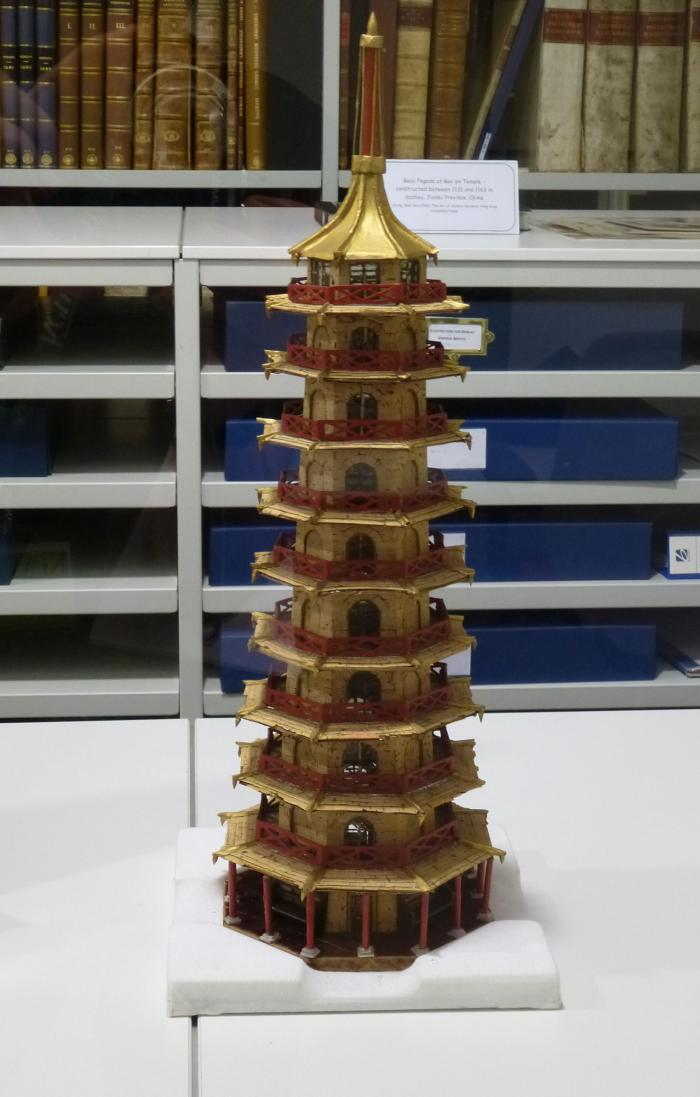 Cork model of the Great Pagoda
