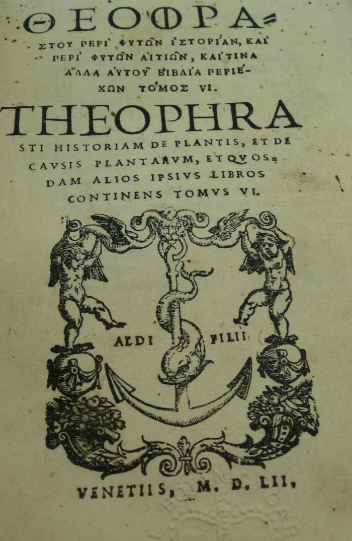 Photo of the title page from a 1552 edition of Theophrastus' works.