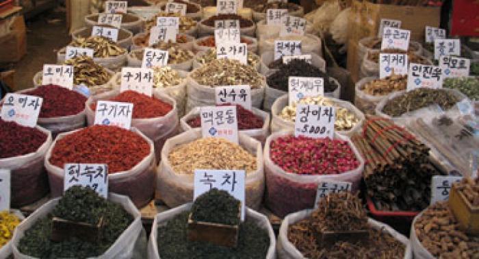 Herbal medicines on sale in South Korea