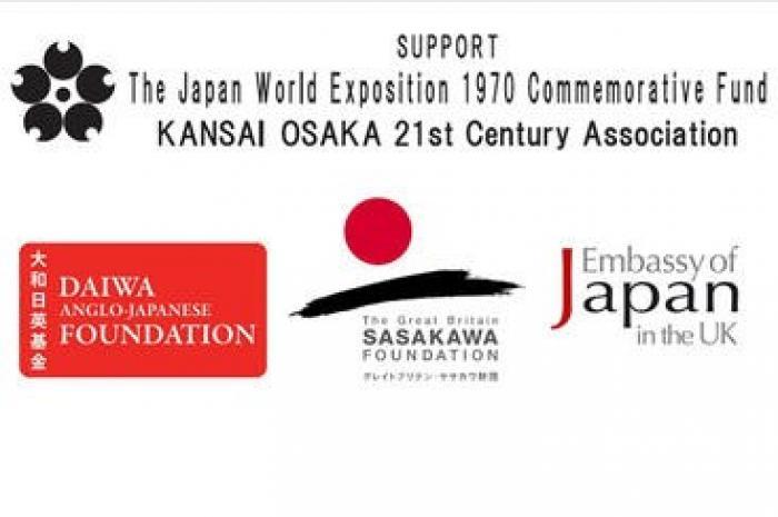 Logos the JEC Fund, Daiwa Anglo-Japanese Foundation, Great Britain Sasakawa Foundation and the Japanese Embassy.